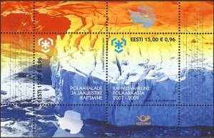 2009 Estonia 629/B32 Protection of the polar regions and glaciers