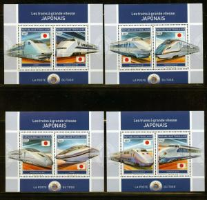 TOGO 2018 HIGH SPEED JAPANESE TRAINS  SET OF 4 DELUXE SOUVENIR SHEETS MINT NH