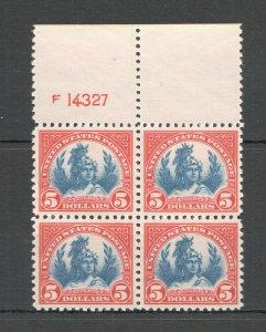C0528 1923 UNITED STATES AMERICA ALLEGORY !!! RARE #573 VERY FINE 4ST MNH