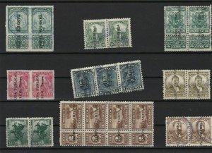 mexico revenue  stamps ref r12858