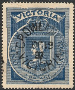 Victoria 1897 QV 1d (1/-) Hospital Fund VFU Crowlands Pmk 3 Days Before Issue