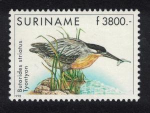 Suriname Green-backed Heron Bird 1v SG#1770