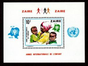 Zaire 927 Mint NH S/S IYC!