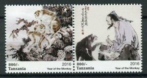 Tanzania Year of Monkey Stamps 2016 MNH Chinese Lunar New Year 2v Set