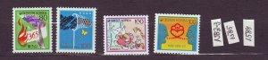 J23341 JLstamps 1990-6 south korea part of set mnh #1582-6,1585,1588 designs