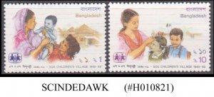 BANGLADESH - 1989 40th ANNIVERSARY OF SOS CHILDREN'S VILLAGE - 2V MINT NH