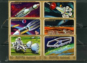 MANAMA 1970 SPACE MOON EXPLORATION/APOLLO XIII SET OF 6 STAMPS PERF. MNH
