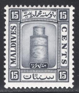 MALDIVE ISLANDS SCOTT 16