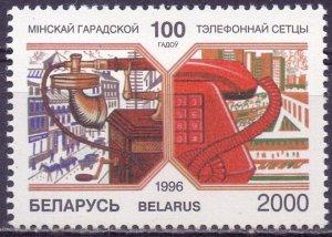 Belarus. 1996. 197. Phone in Minsk. MNH.