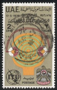 UAE 1976  2dh  Sc 67  Used F-VF, ITU Telecommunications Day