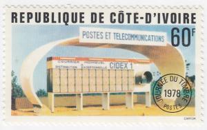 Ivory Coast, Sc # 458, MNH, 1948, Rural Postal Carriers
