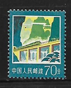 PRC OF CHINA, 1328, MNH, RAILROAD BRIDGE, YANGTZE GORGE