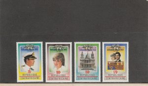 CENTRAL AFRICAN REPUBLIC 529-532 MNH 2014 SCOTT CATALOGUE VALUE $4.95