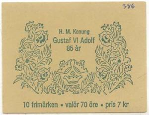 Sweden 2015 Scott #768a Pane of Ten in Complete Booklet. Pane VF-NH