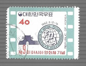 South Korea 1962 - Scott #352 *