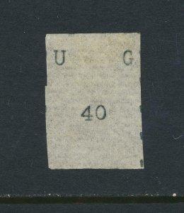 UGANDA 1895, 40c BLACK NARROW SETTING, VF MINT SG#32 CAT£1900 (SEE BELOW)