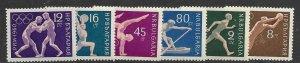 Bulgaria  1113-18   1960  set 6 Unused