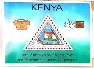 A) 1987, KENYA, ANNIVERSARY OF THE NATIONAL COMPANY OF POST AND TELECOMMUNICATIO