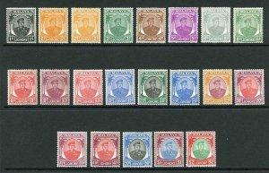 Johore SG133/46 1949 Part Set of 20 Wmk Mult Script CA M/M