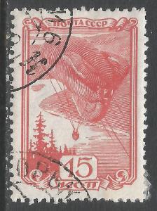 RUSSIA 680 VFU 130B-2