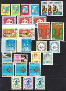 Kuwait - Collection of NH complete sets (Catalog Value $45.70)