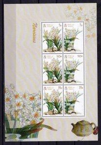 Isle of Man --2011- Narcissi Sheet  MNH  set # 1453