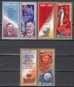Russia MNH 4925-7 Flight Anniversary W/Labels SCV 1.60