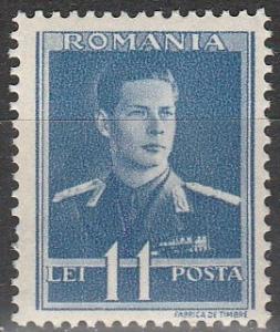 Romania #547  MNH (S3952)