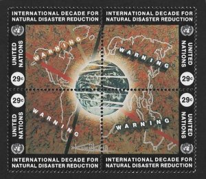 United Nations UN New York 1994 Scott # 650a Mint NH. Ships Free With Another
