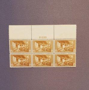 743, Mesa Verde, Plate Block of 6, Mint OGNH, CV $15.00