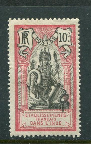 French India #32 Mint