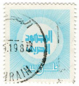 (I.B) Bahrain Revenue : Duty Stamp 500f
