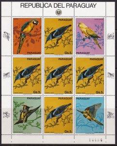Paraguay, Fauna, Birds MNH / 1983