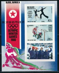 Korea - Lake Placid Olympic Games MNH Imperf Sheet #1892a Figure Skating (1980)