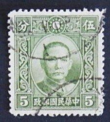 China, (32-4-Т-И)