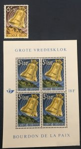 Belgium, 1963Sc#B731-2, Sheet. Peace Bell Ringing Over Globe