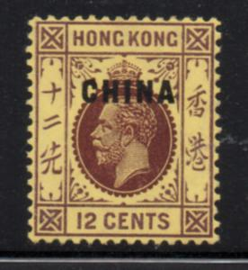 Great Britain China Sc 7 1917 12 c violet G V stamp mint