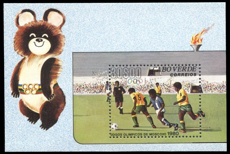 Cape Verde 409, MNH, Moscow Olympic Games football souvenir sheet