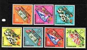 Togo-Sc#628-30,C86-9-Unused NH set-Montreal Expo '67 set overprinted for Nationa