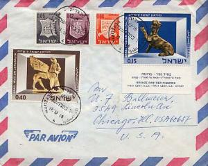 Israel, Airmail, Art