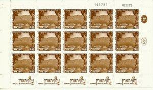 ISRAEL 1970's LANDSCAPES 2.00 SHEET DATED  02/11/72 MNH