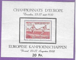1950    BELGIUM  -  SG.  MS 1316  -  EUROPEAN ATHLETIC CHAMPIONSHIP  -  MNH