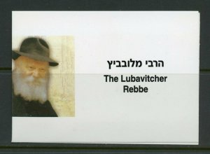 ISRAEL SEMI-OFFICIAL THE LUBAVITCHER REBBE TAB ROW  BOOKLET COMPLETE MINT NH