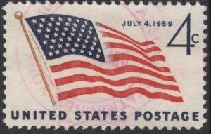 US 1132 (used, 2021 cancel) 4¢ 49-star flag (1959)