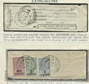 BOIC ERITREA Asmara Registered Receipts x 2 Revenues {samwells-covers} A1945.22