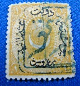 TURKEY 1874  -  SCOTT # 40  USED     (Xt1)