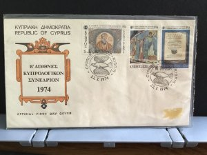 Cyprus 1974 First Day Cover stamp cover R31649