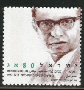 ISRAEL Scott 1153 Menachem Begin stamp  MNH** 1993