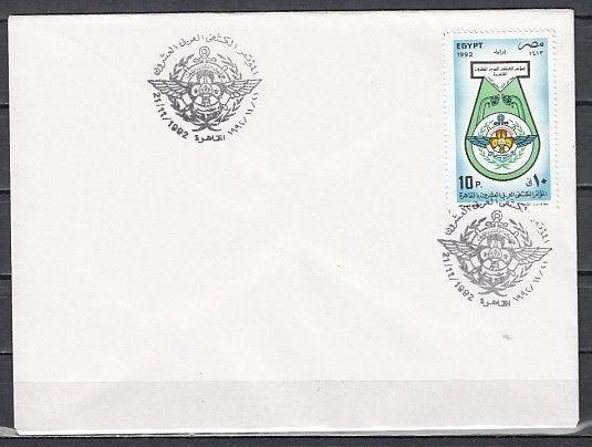Egypt, Scott cat. 1499. Sea Scouts Conference issue on a First day cover