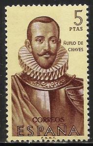 Spain 1961 Scott# 1020 MNH
